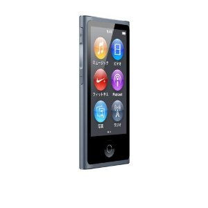  7 Apple iPod nano 16GB